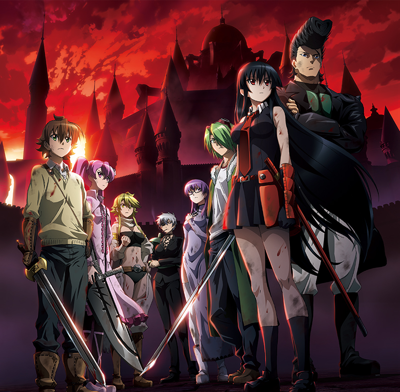Anime Simulcast zu Akame ga Kill! – Schwerter der Assassinen von pep