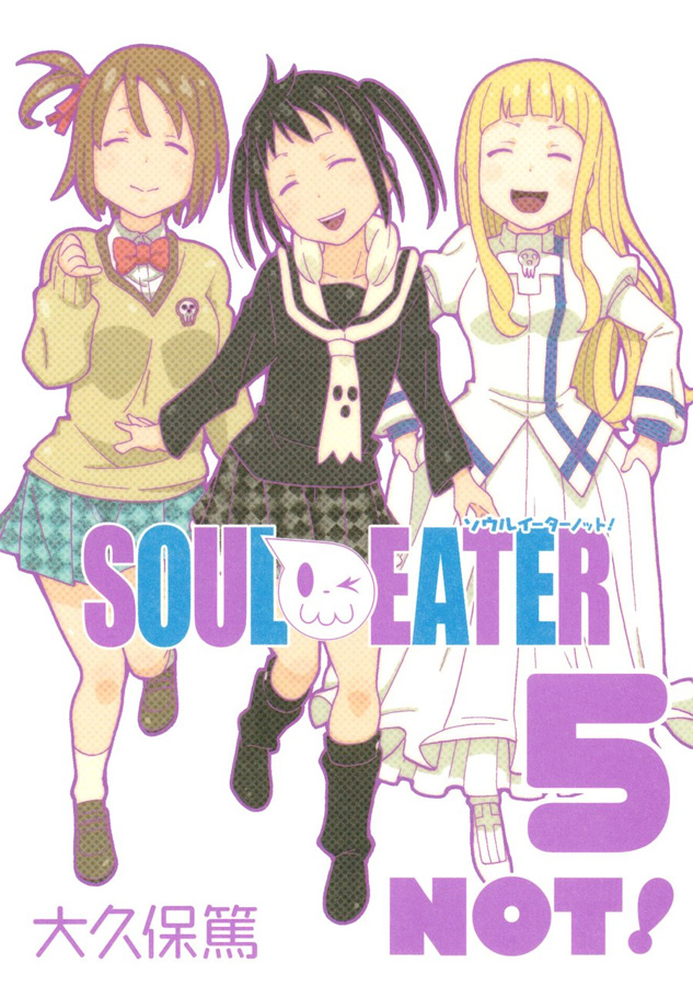 Soul Eater Not! - Band 5