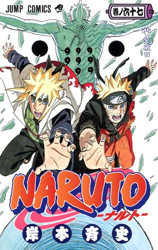 Naruto - Volume 67