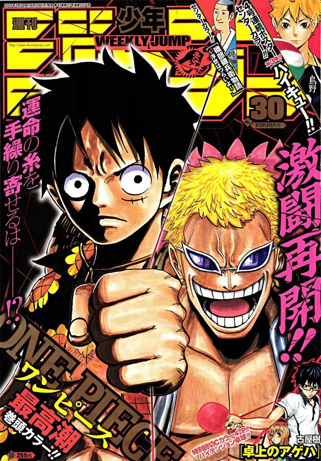 Weekly Shonen Jump TOC Ausgabe 30/2014 von Shueisha