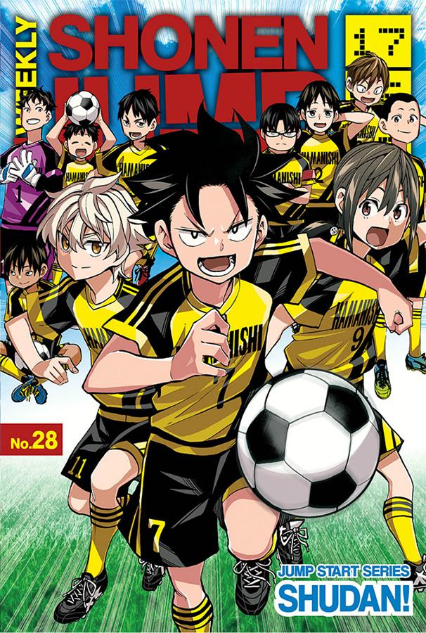 Die Fußballserie Shoodan! (Shudan!) von Takuma Yokota verabschiedet s