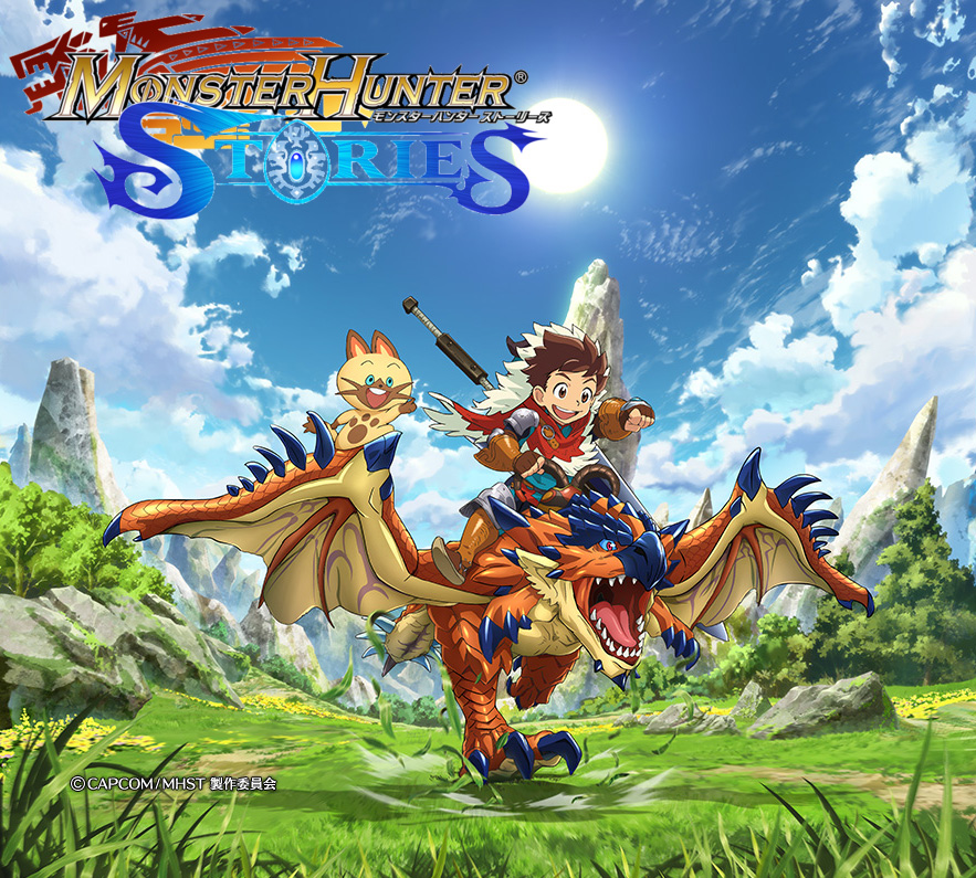 Neues Monster Hunter Spin-off von Capcom - Monster Hunter Stories