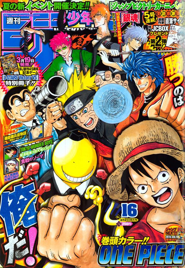 Weekly Shonen Jump TOC Ausgabe 16/2014 von Shueisha