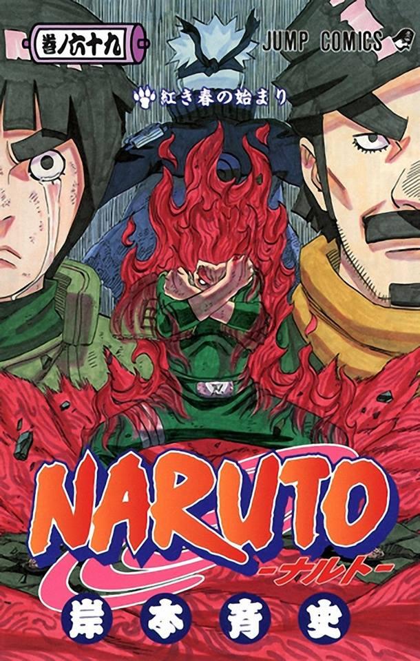 Naruto - Band 69