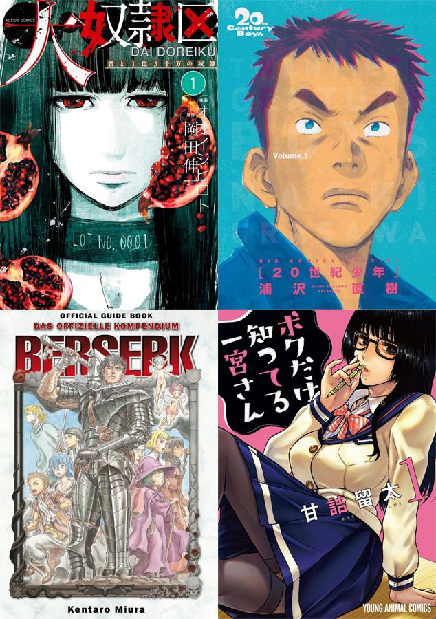 Neue Titel bei Panini Manga für das 2. Halbjahr 2018 vorgestellt