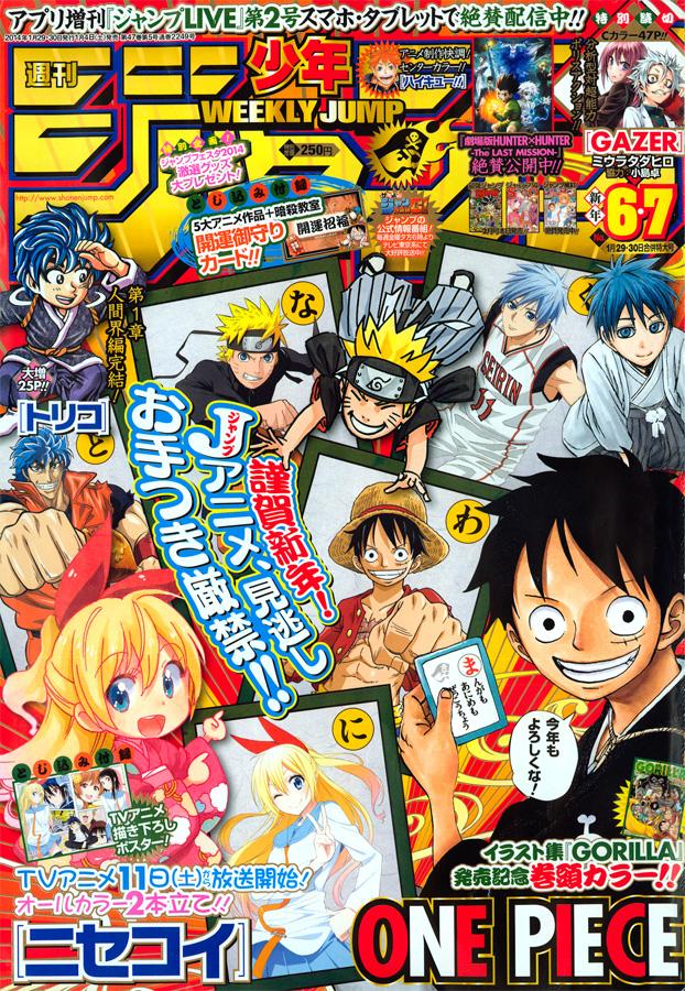 Weekly Shonen Jump TOC Ausgabe 06-07/2014 von Shueisha