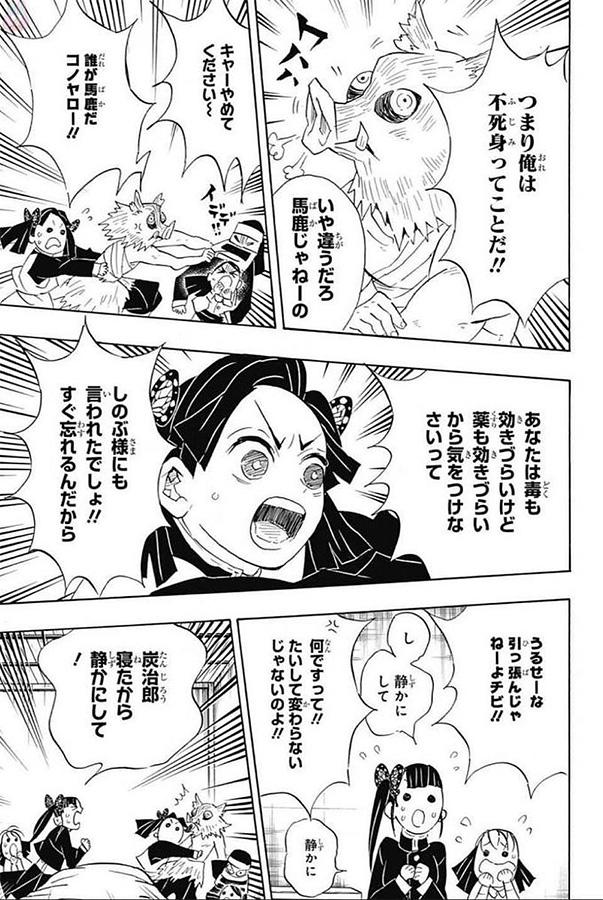Weekly Shonen Jump 14/2018