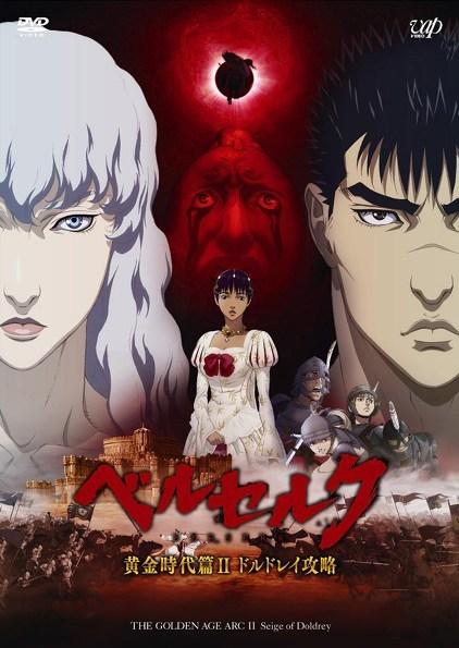 Die Berserk Triologie geht bei Universum Anime weiter: Teil 2 erschein