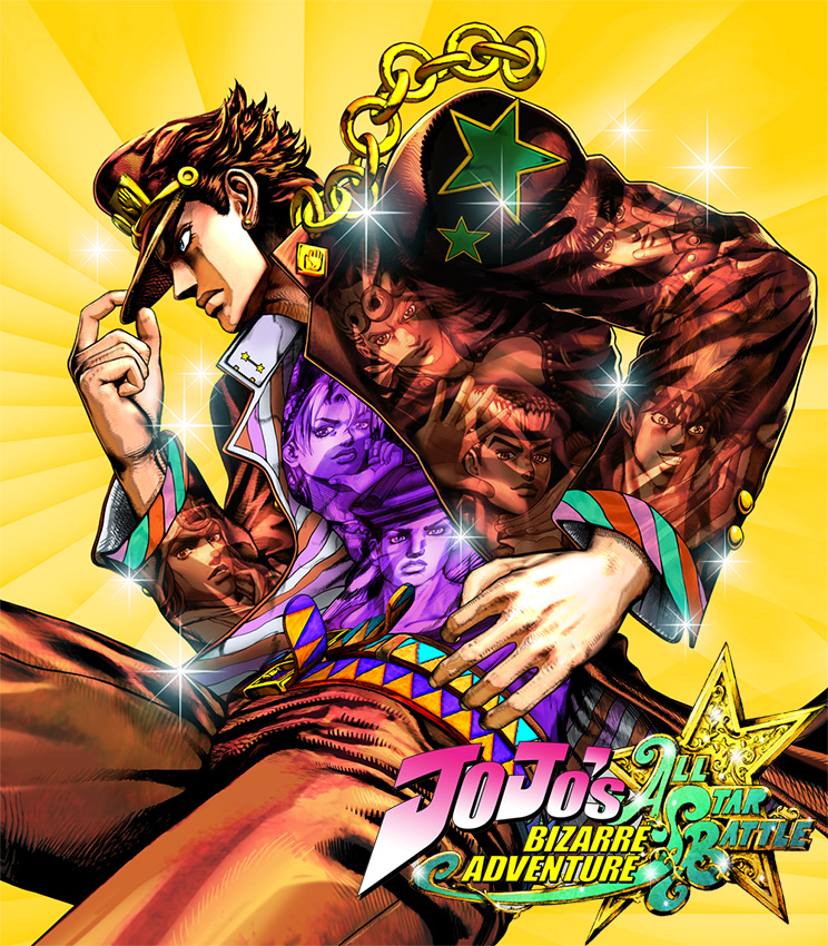 Das Beat 'em up Anime Game JoJo's Bizarre Adventure: All Star Battle