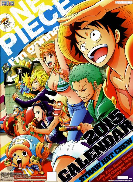 Druck deinen Anime Kalender für das neue Jahr 2015 selber aus!