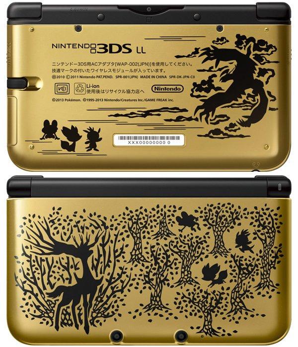 Pokémon X/Y Nintendo 3DS XL Modell