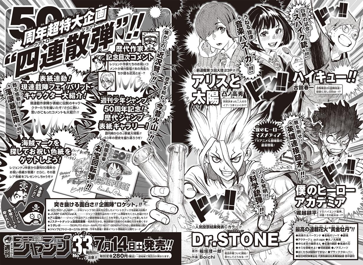 Weekly Shonen Jump 32/2018