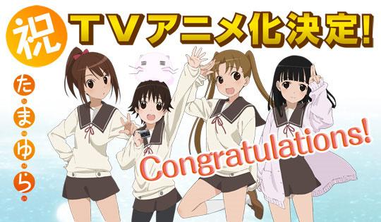 Dieses Jahr Anime TV-Serie zu Tamayura