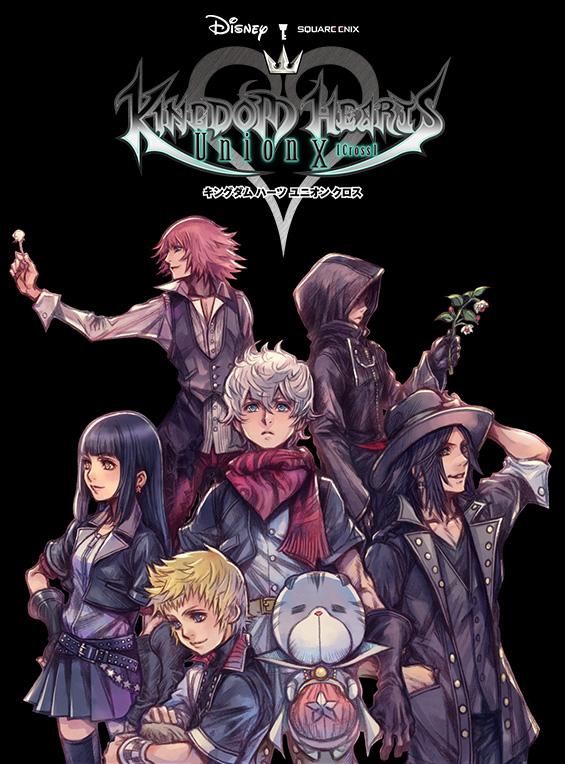 Kingdom Hearts III: Klassische Disney-Cartoons werden zu Retro-Minispi