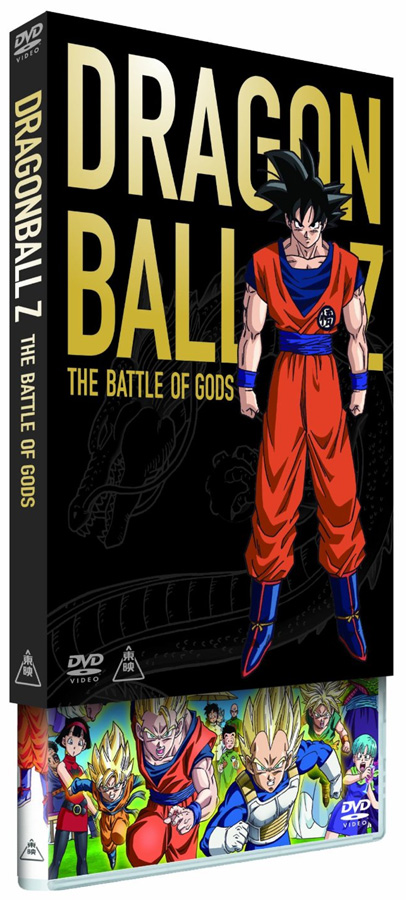 Dragon Ball Z: The Battle of Gods DVD
