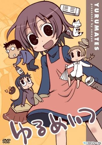 Zweite OVA für Yurumates im Juni