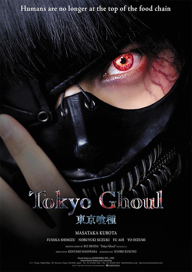 Tokyo Ghoul - The Movie demnächst im Kino und ab Oktober auf DVD sowi