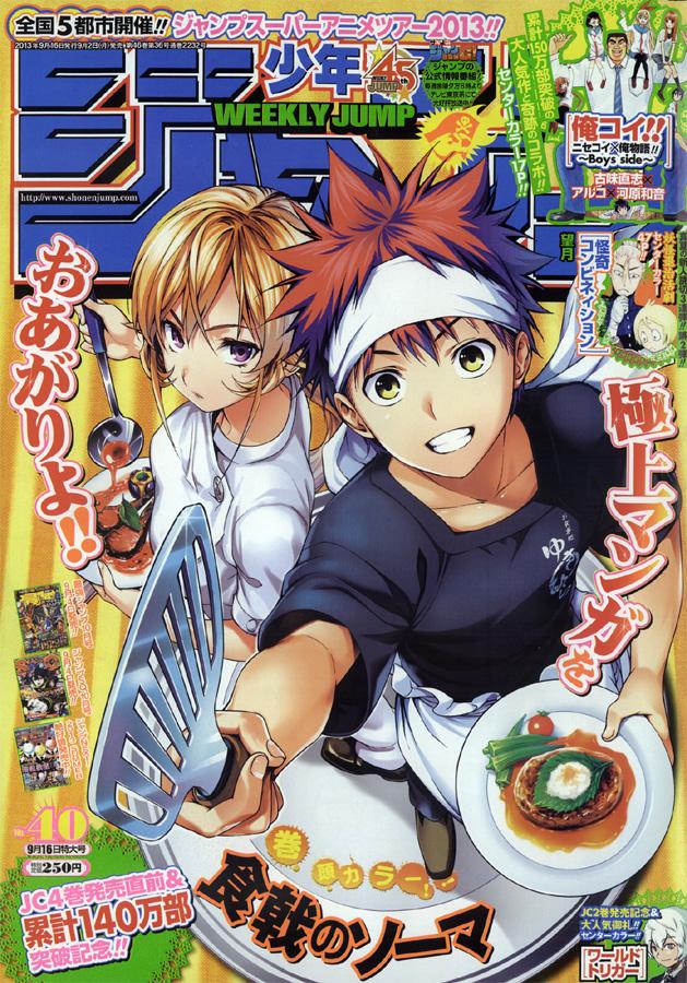 Weekly Shonen Jump TOC Ausgabe 40/2013 von Shueisha