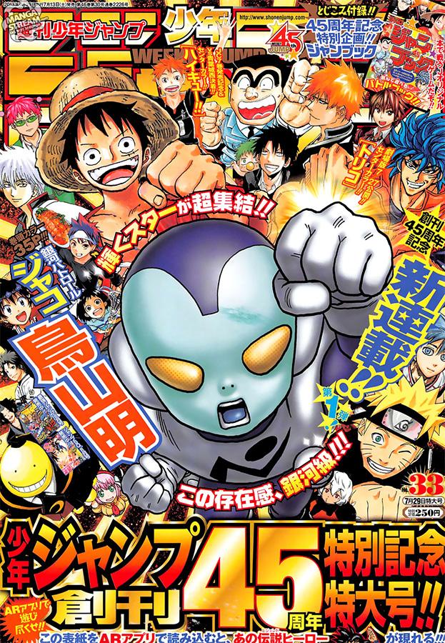Weekly Shonen Jump TOC Ausgabe 33/2013 von Shueisha *Update*