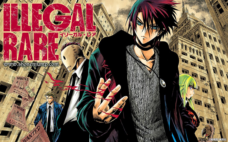 Illegal Rare (イリーガル・レア) von Hiroshi Shiibashi