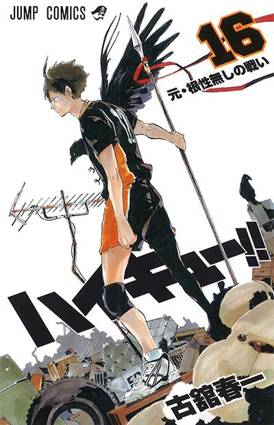 Neue Manga Sammelbände aus der japanischen Shonen Jump und Shonen Jum