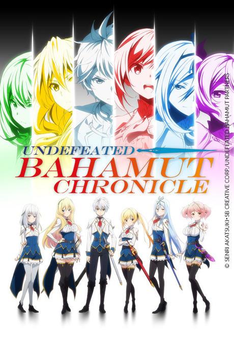 Undefeated Bahamut Chronicle (2016)