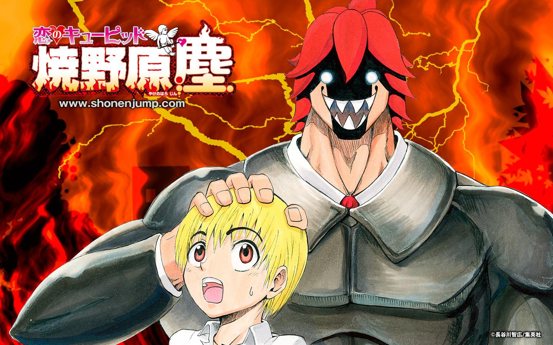 Koi no Cupid Yakeno Harajin (恋のキューピッド 焼野原塵) von Tomohiro Hasegawa