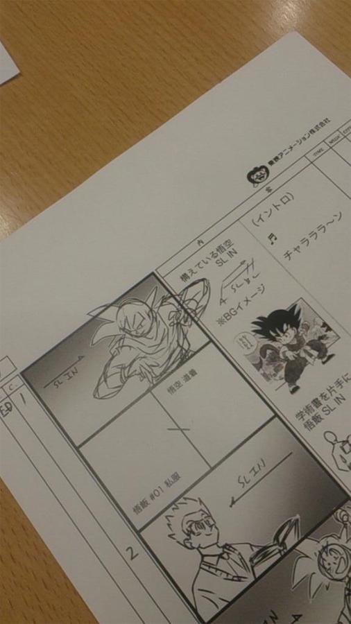 Dragonball Super - Storyboard Ausschnitt