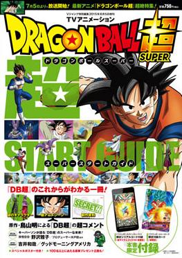 Dragon Ball Super: Super Start Guide