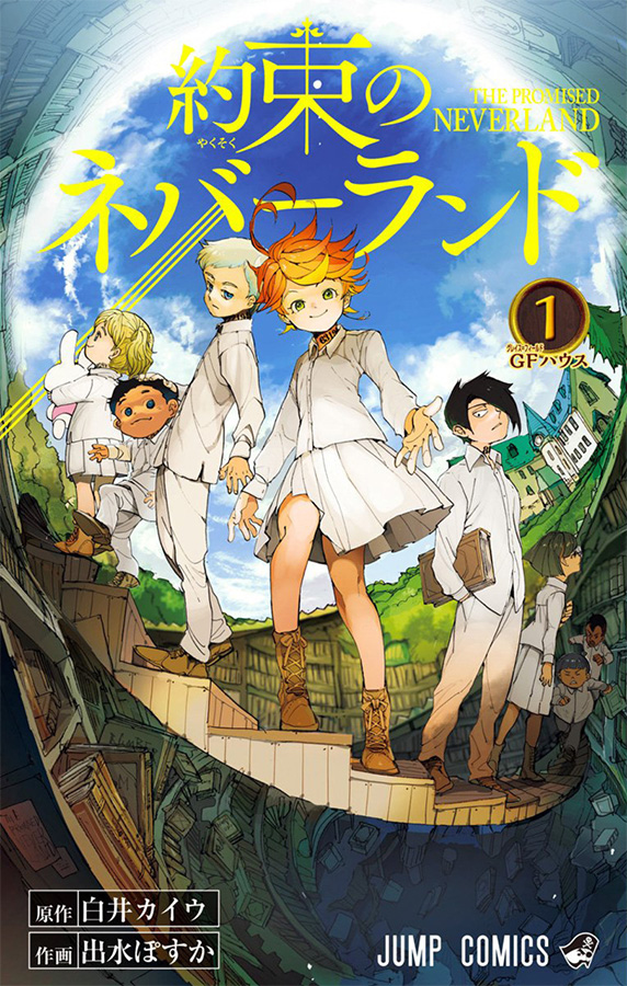 The Promised Neverland gewinnt den 63. Shogakukan Manga Award in der K