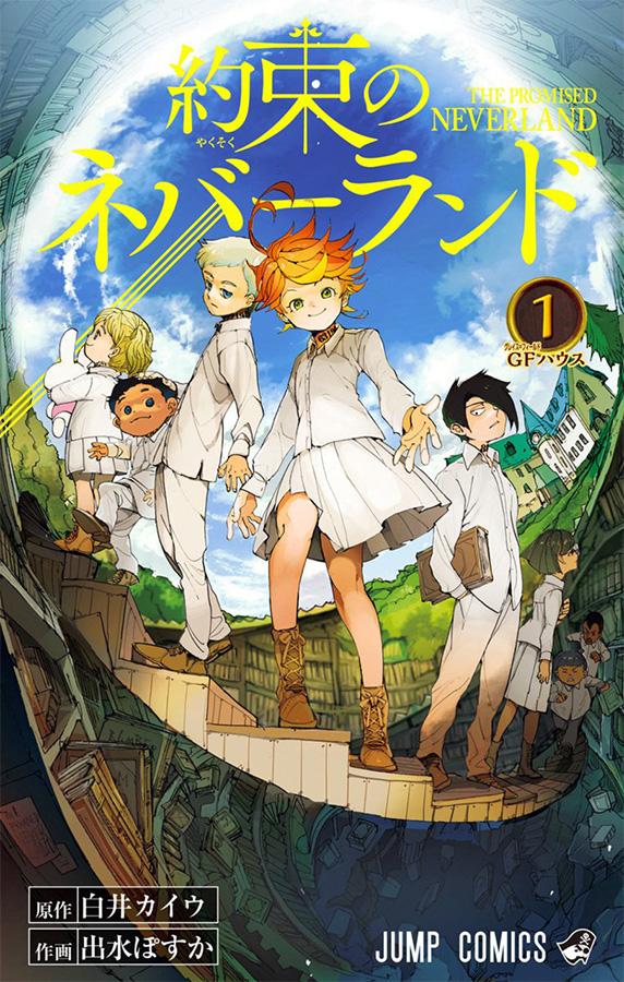 The Promised Neverland gewinnt den 63. Shogakukan Manga Award in der K