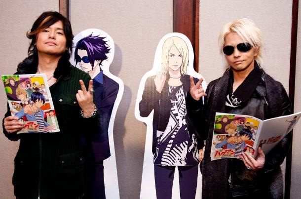 Sänger Hyde als Sprecher in Bakuman.