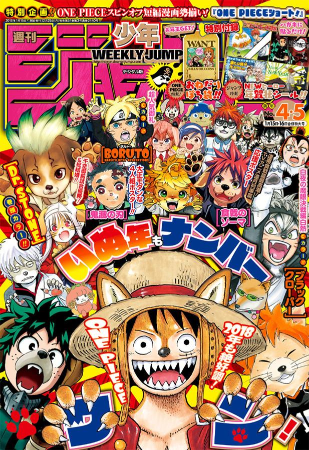 Weekly Shonen Jump TOC Ausgabe 4-5/2018 von Shueisha