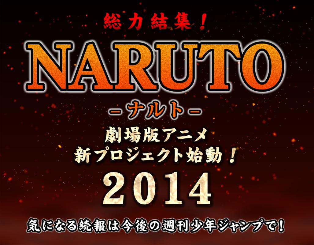 7. Naruto Shippuuden Film (10. Naruto Film) startet noch 2014 in den j