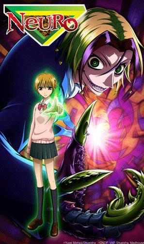 Neuro: Supernatural Detective (Majin Tantei Nogami Neuro)