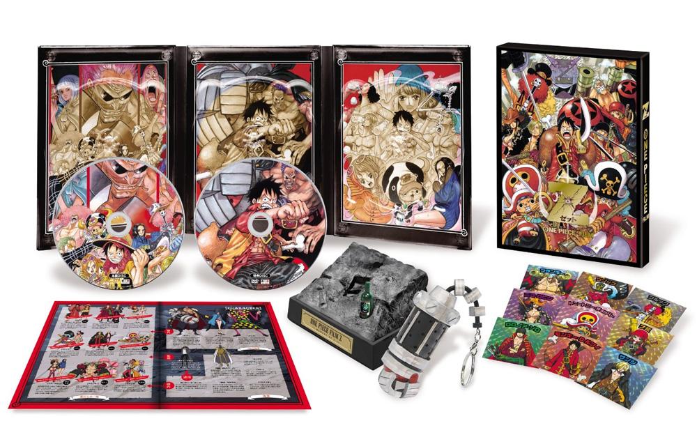 One Piece Film Z Special Edition