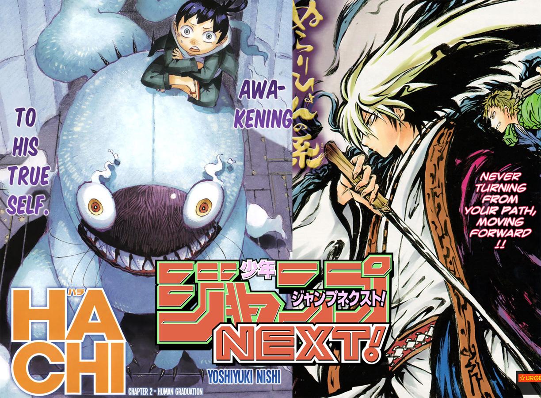 Zwei neue Serien in der kommenden Jump NEXT! Ausgabe 3/2014 vom Verlag