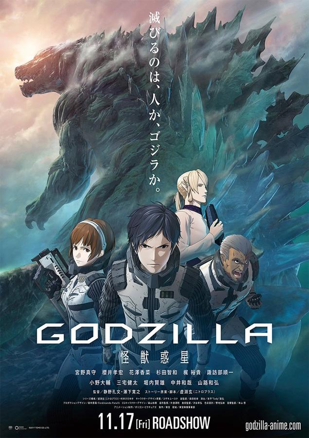 Ein neuer Trailer wurde zu Godzilla: Monster Planet veröffentlicht. D