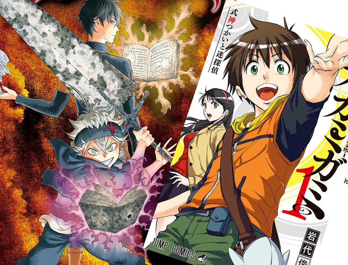 Kagamigami, Black Clover oder Naruto – Der 7. Hokage - Neue Shonen J