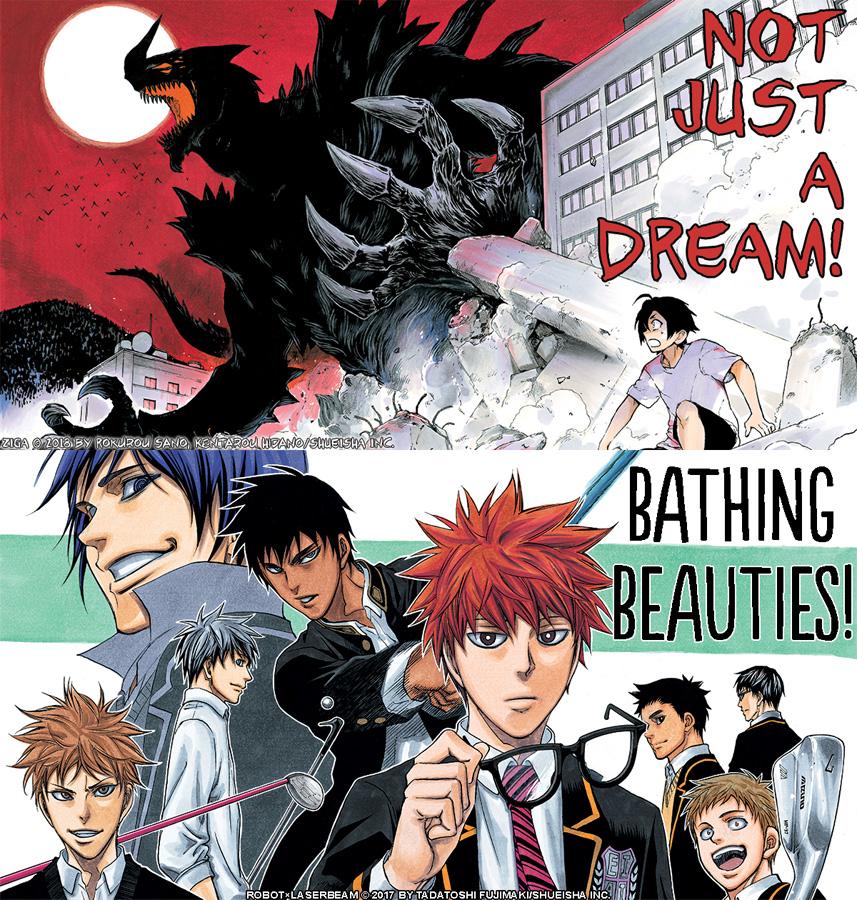 Die 2 Manga-Serien Ziga und Robot x Laserbeam verabschieden sich aus d