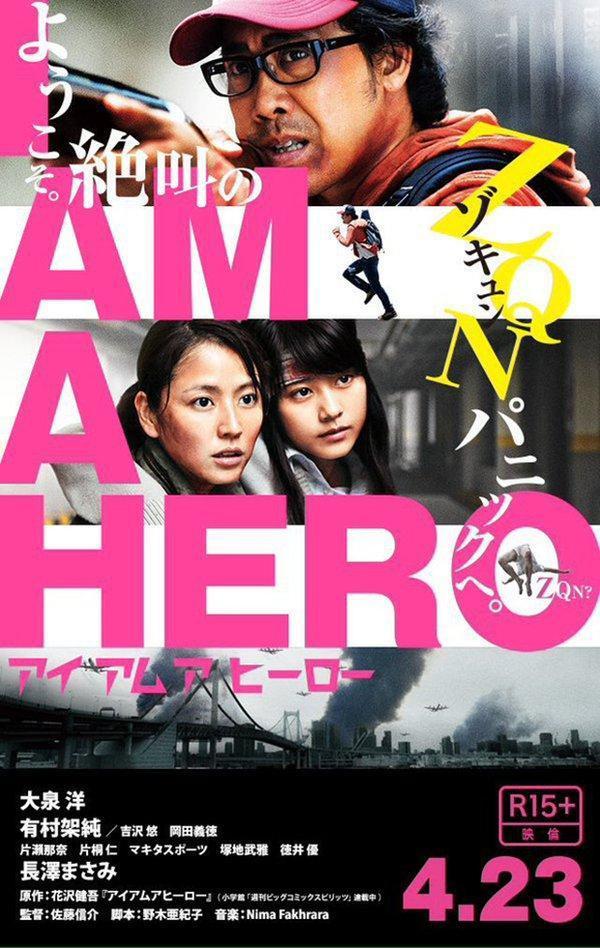 Live-Action TV-Serie und Film zu Kengo Hanazawas Manga-Serie I Am a He