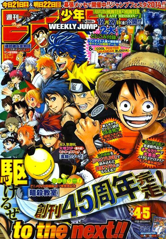 Weekly Shonen Jump TOC Ausgabe 04-05/2014 von Shueisha