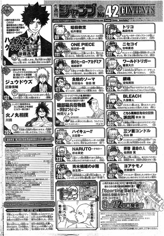Weekly Shonen Jump 42/2014