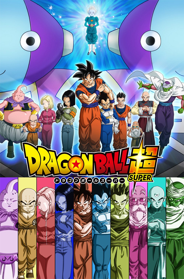 Der Anime Dragonball Super (Dragon Ball Super) erscheint im August 201