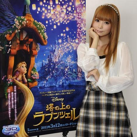 Kommender Walt Disney Film Rapunzel/Tangled mit Shoko Nakagawa
