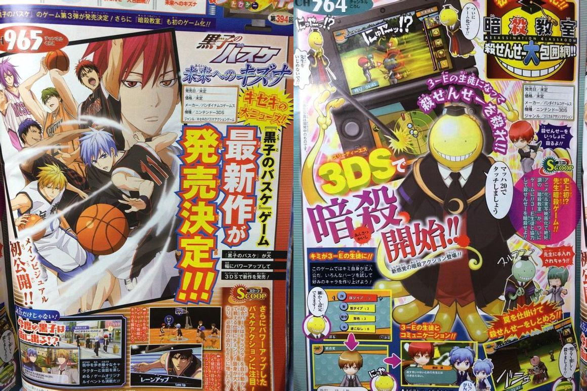 Nintendo 3DS Spieleumsetzung zu Kuroko no Basket und Assassination Cla