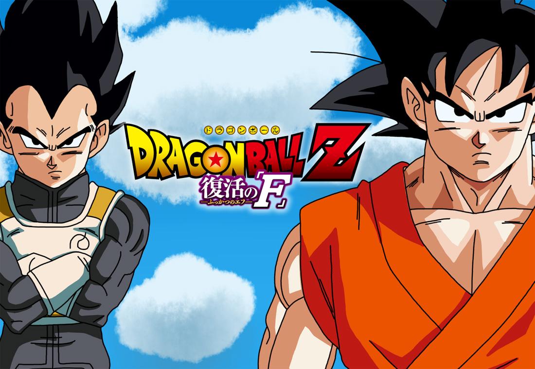 Komplette Handlung vom 15. Dragon Ball Z Film. Achtung Spoilergefahr!