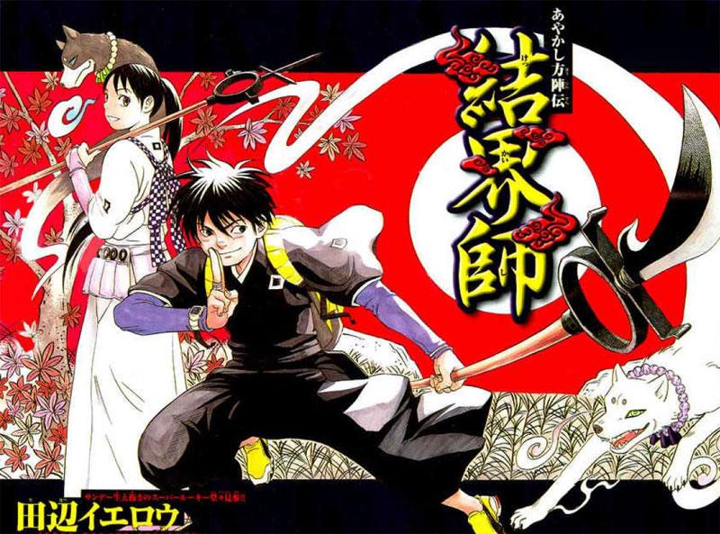 Ende der Manga Serie Kekkaishi (結界師) im Weekly Shōnen Sunday