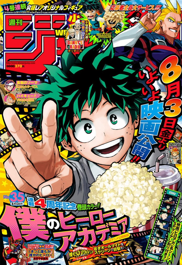 Weekly Shonen Jump TOC Ausgabe 35/2018 von Shueisha
