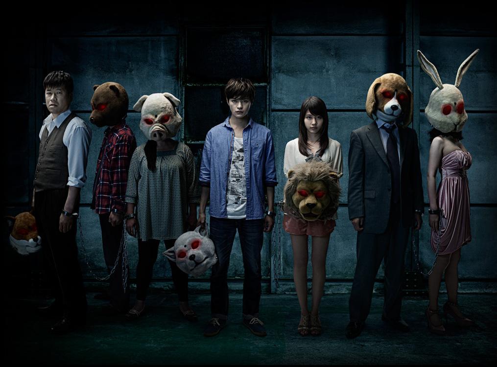 Zur Psychothriller Manga-Serie Judge kommt ein Live-Action Film